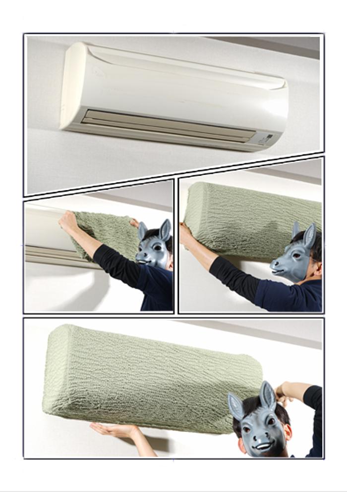 エアコンカバー マリオン 計11色 ストレッチ 伸縮 かけるだけ 洗えます