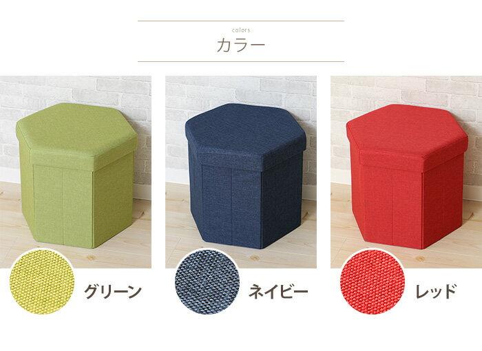 折りたたみ 収納スツール*カラフル●収納ボックス 座れる 椅子 チェア 足置き オットマン おもちゃ箱 ケース 六角形