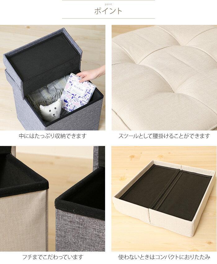 折りたたみ 収納スツール*ナチュラル(Sサイズ)■収納ボックス 座れる 椅子 チェア 足置き オットマン おもちゃ箱 ケース 正方形 四角